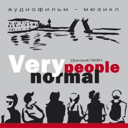 Very Normal People
