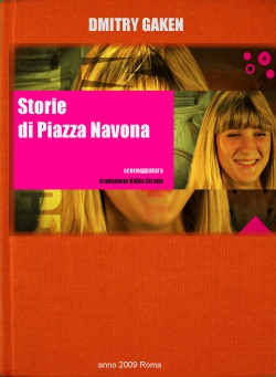 Dmitry Gaken. Storie di piazza Navona.